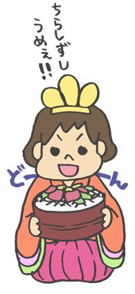 我が家では散らし寿司にはから揚げです!